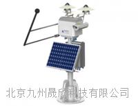 自动太阳辐射测试系统价格  JZ-12B