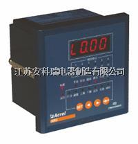 ARC功率因數自動補償控制儀 ARC功率因數自動補償控制儀