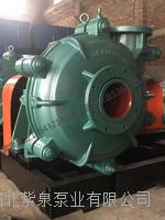 2016耐磨渣漿泵報價,渣漿泵耐磨配件廠家
