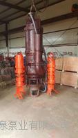 NSQ潛水抽砂泵選型 型號大全