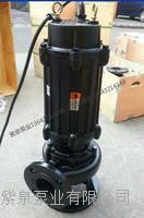 NSQ潛水抽沙泵配件,抽沙泵耐磨配件 齊全