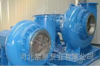 脫硫泵型號 齊全