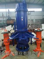 大型泥漿泵,船用泥漿泵,潛水泥漿泵價格廠家