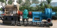 潛水泥漿泵價格廠家