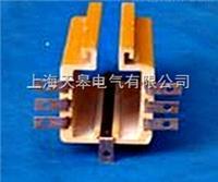 DHGJ鋁塑復合型管式滑觸線 DHGJ