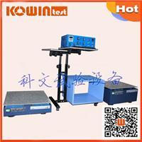 深圳电磁式垂直水平振动台厂家