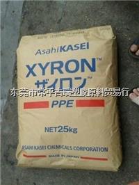 Xyron X8610 日本旭化成 Xyron X8610 PPO