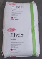 Elvax 3165SB  美国杜邦Elvax 3165SB EVA