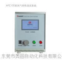 線材防水測試儀 ATC200