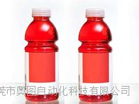 合成血液穿透試驗試劑 YY 0469