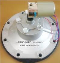 CD-III-20,CD-III-40,CD-III-50,CD-III-62,CD-III-76,CD-III-80上海国逸气动成套厂有限公司 CD-III-20,CD-III-40,CD-III-50,CD-III-62,CD-III-76,