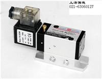 Q23DB-L6,Q23DB-L8,Q23DB-L10,Q23DB-L15,Q23D2B-L6,Q23D2B-L8,Q23D2B-L10滑板型电磁阀 Q23DB-L6,Q23DB-L8,Q23DB-L10,Q23DB-L15