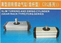 CRA1B摆动气缸旋转气缸CRA1B30X180 CRA1B50X180 CRA1B63X180 CRA1B80X180 CRA1B100X180  CRA1B30X180 CRA1B50X180 CRA1B63X180 CRA1B80X180 CR