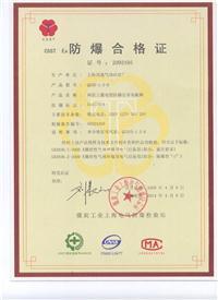 粉尘防爆,粉尘防爆电磁阀,煤矿防爆电磁阀,防爆电磁阀 021-63060127  上海国逸气动成套厂 0270,0271,Q23D-1.5-B,Q23D2-1.5-B