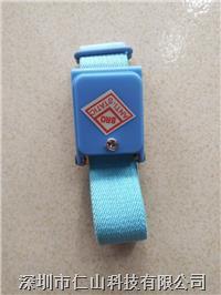 手腕带 深圳手腕带批发价格、手腕带厂家、进口手腕带、国产手腕带