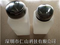 防静电酒精瓶 150ml酒精瓶、250ml酒精瓶