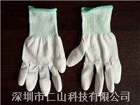 防静电PU涂层手套 深圳防静电手套厂商、无尘手套批发