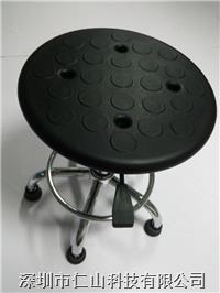 防静电PU发泡圆凳 防静电升降塑胶圆凳、防静电PU皮革升降圆凳厂商