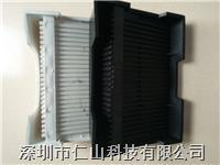L型防静电周转插架 防静电周转架、 L型防静电周转架 、 L型防静电周转盘批发价格 、TP周转架厂家