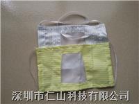 防静电无尘口罩 供应防静电口罩、无尘口罩批发、防静电口罩材质、防静电口罩价钱