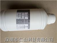 OCA去除液、ACF清除液 TP返修液、全贴合OAC去除液、全贴合OCA清除液、TP返修去除液