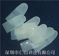 切口无硫手指套、无尘无粉手指套 切口手指套厂家、无卤手指套、无锍手指套