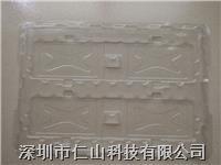 背光防静电吸塑盒,TP触摸屏防静电吸塑盒 吸塑盒规格,防静电吸塑盒图,耐高温防静电吸塑盒