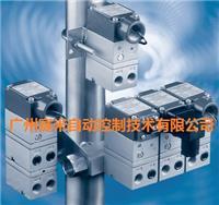 TYPE 550X电气转换器550-ACD/AID