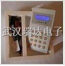 电子磅秤控制器