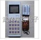 唐山市无线地磅遥控器