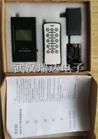电子秤无线解码器 2017新款ch-d-003***