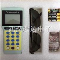 磅秤遥控器 无线免安装CH-D-001