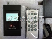 无线地磅遥控器操作方法
