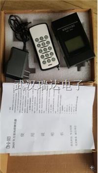 地衡解码器 免安装CH-D-003