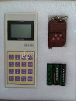 电子称解码器 无线通用XK--3190--ds