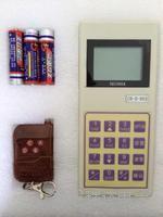 电子泵秤遥控器