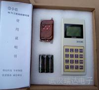 内蒙古地磅干扰器