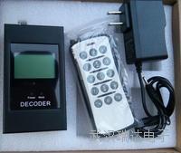 无线地磅万能遥控器