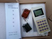 电子称解码器 CH-D-003