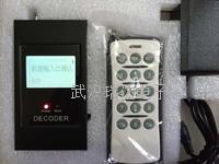 车载地磅无线遥控器 免安装CH-D-003