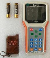 铁岭市电子磅无线遥控器CH-D-003