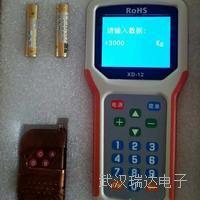 镇江市地磅遥控器多少钱