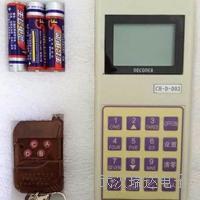 巴中市地磅电子遥控器厂家
