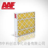 AAFAmAir 300GT 燃氣輪機初效板式過濾器 24*24*4