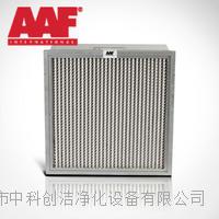 AAFVariCel擴展濾面的中效過濾器 594*594*292mm