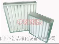 初效空气过滤器 ZKCJ-CX595*595*46