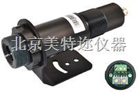 北京MTE系列同轴激光手持红外在线测温仪(发射率可调)