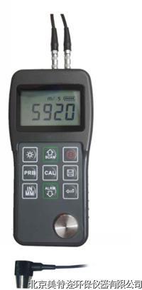 北京MTE170数显智能型超声波测厚仪