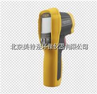 KR825美国原装进口手持红外测温仪价格北京美特迩环保仪器批发零售