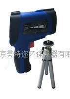 MTE1850工业手持红外测温仪价格北京美特迩环保仪器批发零售